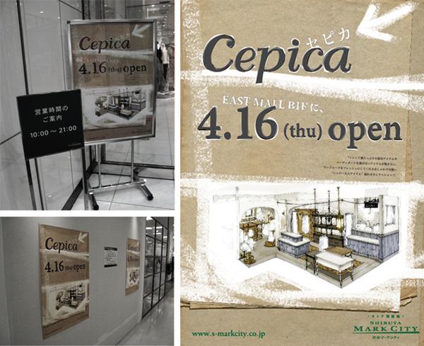 ce-open-kokuchi-02.jpg